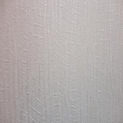 Duvar Kağıdı: 939-1