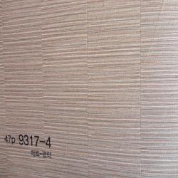 Duvar Kağıdı: 9317-4