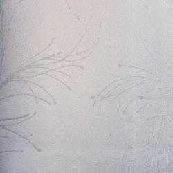 Duvar Kağıdı: 716-1