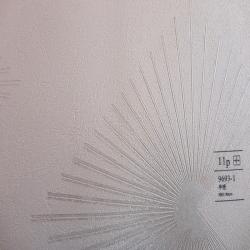 Duvar Kağıdı: 9693-1