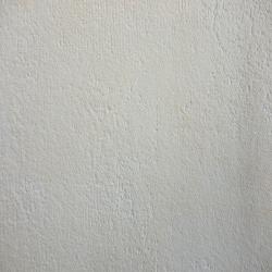 Duvar Kağıdı: 75933