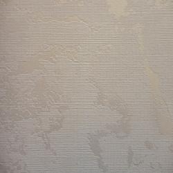 Duvar Kağıdı: 600017