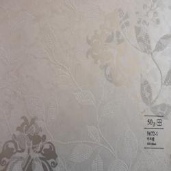 Duvar Kağıdı: 9672-1
