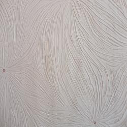 Duvar Kağıdı: Z6114