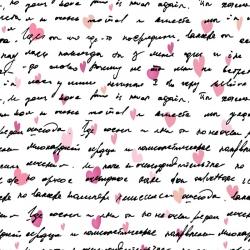 Duvar Kağıdı: DS5011