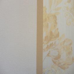 Duvar Kağıdı: 16246 - 16206