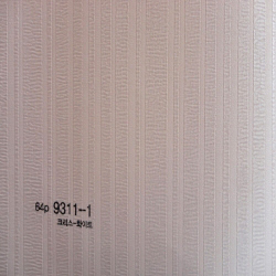 Duvar Kağıdı: 9311-1