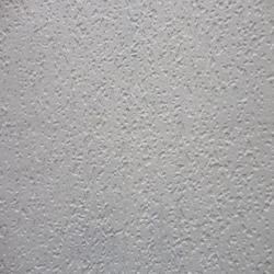 Duvar Kağıdı: 9849