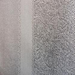 Duvar Kağıdı: 8730
