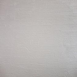 Duvar Kağıdı: 314-1