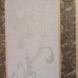 Duvar Kağıdı: M7033