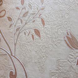 Duvar Kağıdı: M6507