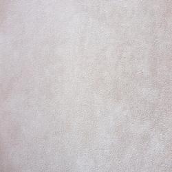 Duvar Kağıdı: 833544