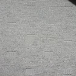 Duvar Kağıdı: 5188-11