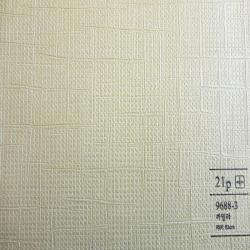 Duvar Kağıdı: 9688-3