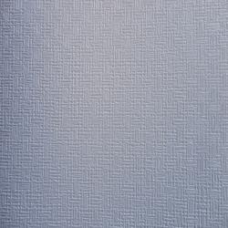 Duvar Kağıdı: 717-1