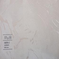 Duvar Kağıdı: 9694-1