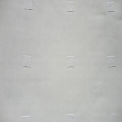 Duvar Kağıdı: 9413