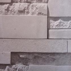 Duvar Kağıdı: 87003