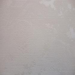 Duvar Kağıdı: 600027