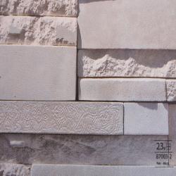 Duvar Kağıdı: 87003-2