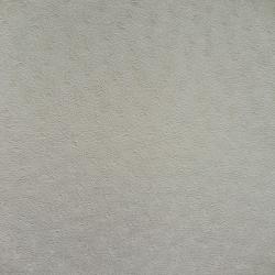 Duvar Kağıdı: 51311