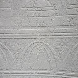 Duvar Kağıdı: 1826