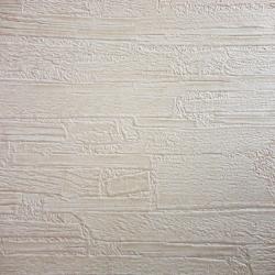 Duvar Kağıdı: 314-3