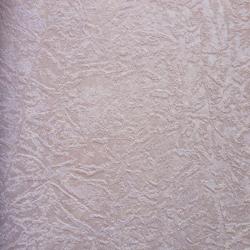 Duvar Kağıdı: M7025
