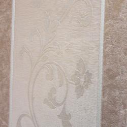 Duvar Kağıdı: M7030