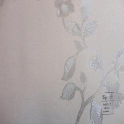 Duvar Kağıdı: 9695-2