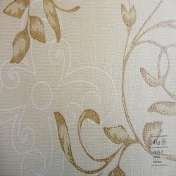 Duvar Kağıdı: 9683-3