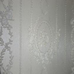 Duvar Kağıdı: 9235-2