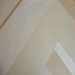 Duvar Kağıdı: 88041-3