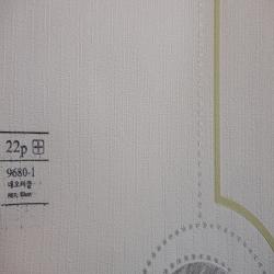 Duvar Kağıdı: 9680-1