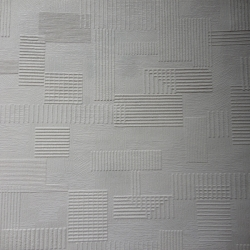 Duvar Kağıdı: 2625-16