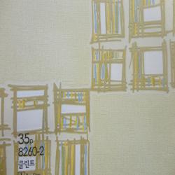 Duvar Kağıdı: 8260-2