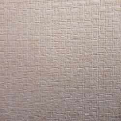 Duvar Kağıdı: 9686-3