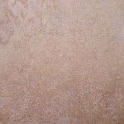 Duvar Kağıdı: 3587
