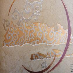 Duvar Kağıdı: 9697-1