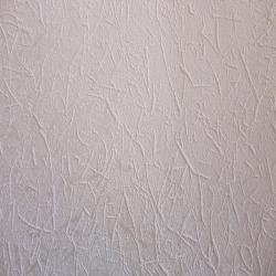 Duvar Kağıdı: 74588