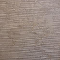 Duvar Kağıdı: 600035