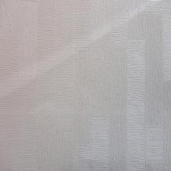 Duvar Kağıdı: 653-2