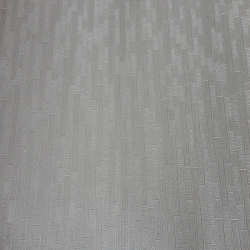 Duvar Kağıdı: 2G0807