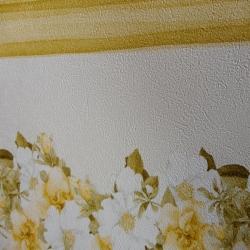Duvar Kağıdı: 40026-1