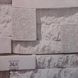 Duvar Kağıdı: 87003-1