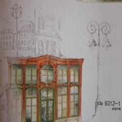 Duvar Kağıdı: 9312-1