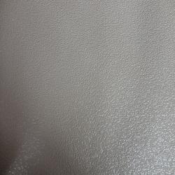 Duvar Kağıdı: N19509