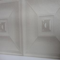 Duvar Kağıdı: D9651