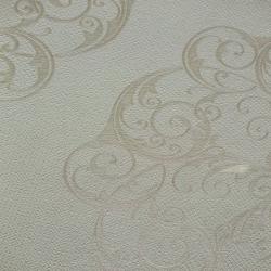Duvar Kağıdı: 79501